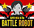 Super Mega Ultra Battle Robot 2.0 - シューティングゲーム