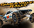Diablo Valley Rally - レーシングゲーム
